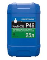 KRAFTMANN KRAFT-OIL P46 (25 л)