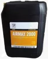 AIRMAX 2000 EKOMAK (20 л)