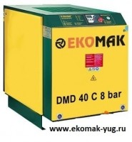 DMD 40 C 8